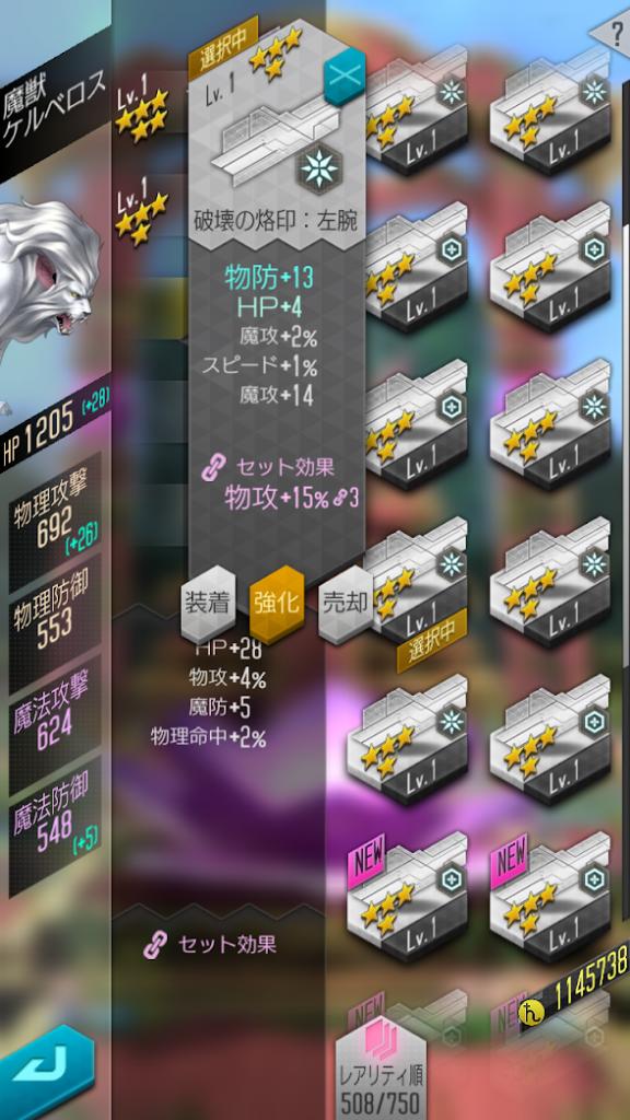 烙印5能力LV1