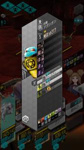2F_アガシオン