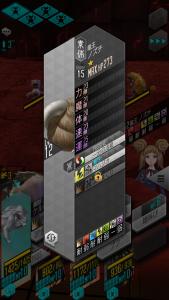 3Fボス_ノヅチ