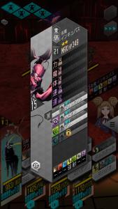 6層ボス_インキュバス