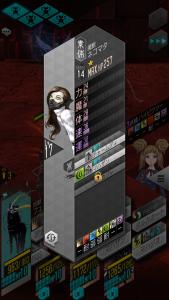 8層ボス_ネコマタ