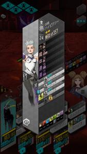 8層ボス_ハイピクシー