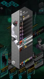 12層ボス_イヌガミ