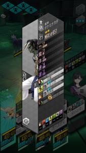 13層ボス_タケミナカタ