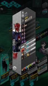 14層ボス_オニ