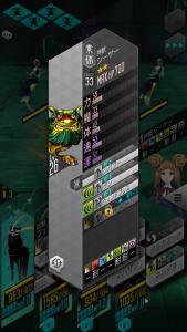 16層ボス_シーサー