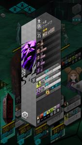 18層ボス_シャドウ